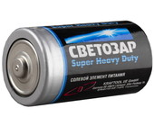 "Батарейка SV-59037-2C СВЕТОЗАР ""SUPER HEAVY DUTY"" солевая, тип D, 1,5В, 2шт на карточке"