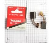 Щётка электрическая графитовая Makita CB-153