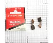 Щётка электрическая графитовая Makita CB-64