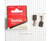 Щётка электрическая графитовая Makita CB-411