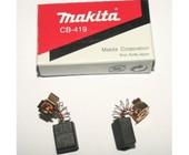 Щётка электрическая графитовая Makita CB-419