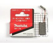 Щётка электрическая графитовая Makita CB-175